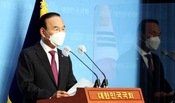 박덕흠 국민의힘 의원 탈당 기자회견
