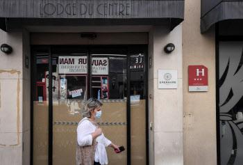 마르세유 술집·식당 폐쇄…프랑스, 코로나19 경계등급 조정