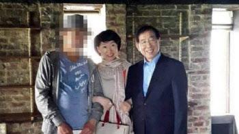 """조국·추미애·윤미향 논란에 진혜원 검사 """"죄가 창작됐다"""""""