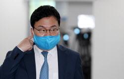 """'이스타 의혹' 이상직, 민주당 탈당 """"잠시 떠난다"""""""