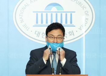 이상직 더불어민주당 의원 탈당