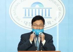 [포토]'이스타 대량해고 논란' 이상직 의원, 민주당 탈당