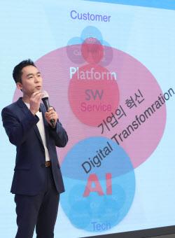 [포토]김지현 SK 써니 부사장, 기업의 혁신에 대해 강의