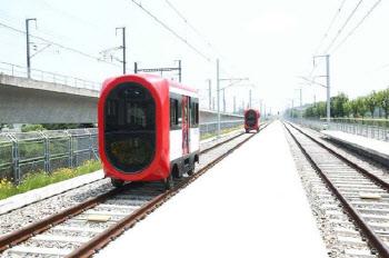 철도연, 5G 기반 열차자율주행시스템 기술 시험 성공