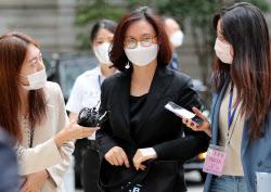 정경심 1심, 11월 중 마무리…건강 이상에 재차 병원행