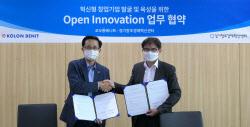 코오롱베니트·경기창조경제혁신센터, 스타트업 발굴·육성 위한 MOU