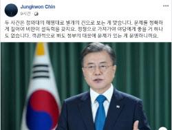 """""""월북 논란 공무원 피격, 北상부 지시일 것...文의 10시간은?"""""""