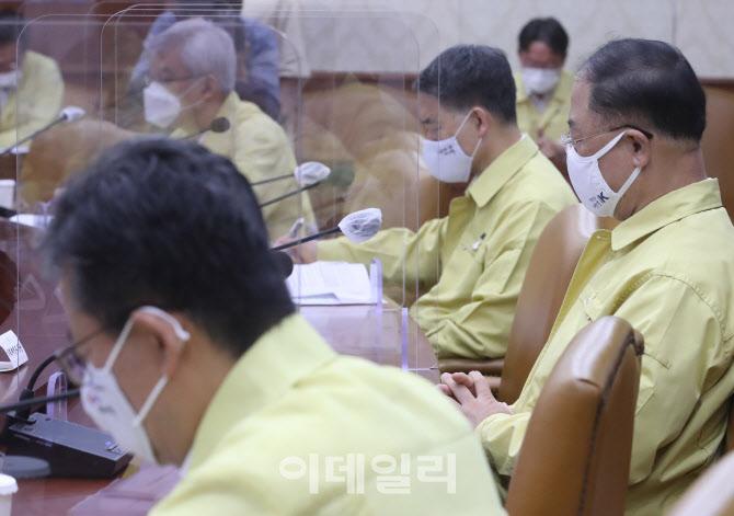 중대본 참석하는 국무위원들