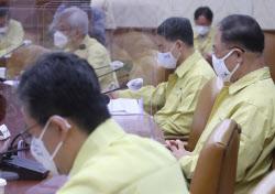 [포토] 중대본 참석하는 국무위원들
