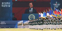 '北총살' 언급 없었다..文대통령, 국군의날 기념사