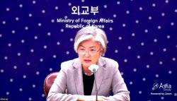 """강경화, 北총격에 """"인내심 약해지지만 평화적 접근 유지해야"""""""