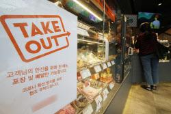 추석에도 '거리두기 2단계'..모임 금지·클럽 중단