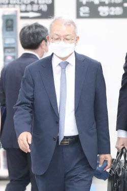 [포토]법원 출석하는 양승태 전 대법원장