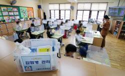 전국 101개교 등교 중단…학생·교직원 5명 추가 확진