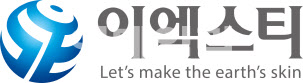 """이엑스티, 의료AI 기업 '두에이아이'와 MOU…""""바이오 디지털 뉴딜 사업 진출"""""""