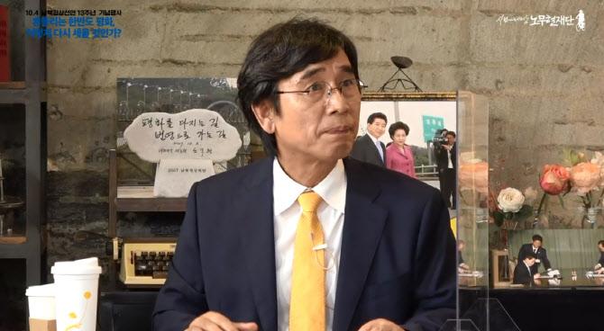 """""""불미스러운 일"""" 김정은 사과에…유시민 """"희소식"""""""
