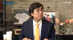 """유시민, 김정은 '사과문'에 화색...""""희소식"""""""