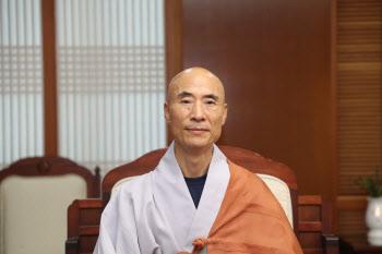 조계종, 경북 의성 고운사 주지에 등운스님 임명