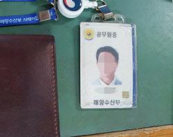 """김정은 사과에 '북한 피살 공무원' 형 """"동생 시신은?"""""""