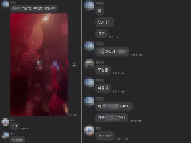 """'제2 정준영방' 논란 주점 사과 """"철이 너무 없었다"""""""