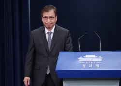 """靑NSC """"'北총살' 경위, 남북 판단에 차이..사실관계 규명할 것""""(상보)"""