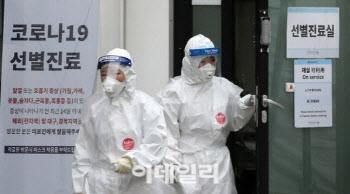 서울대병원 간호사 확진...접촉자 154명은 모두 ''음성''