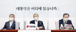 """김종인 """"文대통령, 47시간 진실 밝혀야 통수권 자격"""""""