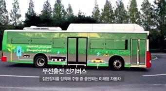 """""""꿈의 버스가 도시를 달린다"""" 박용만 회장, 5번째 샌드박스 홍보영상"""