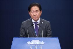 """文 """"北에 공동조사·군사통신선 복구 요청"""""""