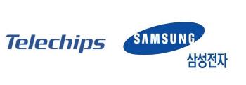 삼성전자, 국내 팹리스 기업과 협력 강화로 '시스템반도체 1위' 재다짐