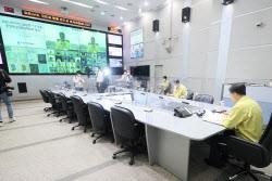 [포토]코로나19 대응 중앙재난안전대책본부 화상회의