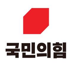 """국민의힘 """"文대통령, 47시간 의혹에 답해야"""""""