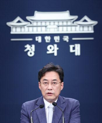 """靑 """"5년전 北'유감'엔 '승부수'..김정은 '미안'엔 '반색'?"""""""
