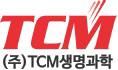 티씨엠생명과학, 코로나19 진단키트 유럽 CE 인증 획득