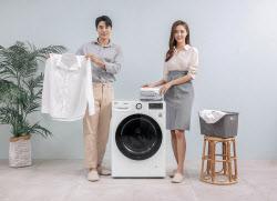 LG전자, 12kg 용량 '트롬 세탁기 씽큐' 출시