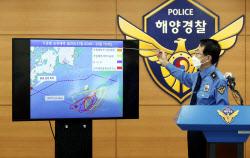 """北 피격 공무원 유족 """"해경, 적대국 정보만으로 월북 단정"""""""