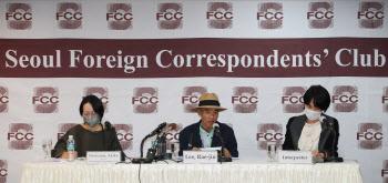 [포토]北 피격 공무원의 친형 기자회견