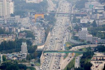 경부고속도로 하행선 정체