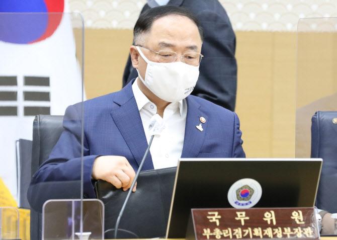"""홍남기 """"현위기 어렵지만 새 도약의 기회 제공할 것"""""""