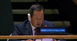 유엔 북한대사, 한·미 언급 없었다…자력 경제·방역 강조(종합)