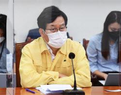 신동근 월북은 반국가 중대 범죄…朴땐 우리군이 사살했다