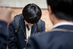 초교 시절 괴롭힘에 흉기로 찌른 고교생…항소심서 감형