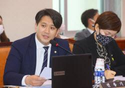"""[2020국감]'최숙현 사망' 석달… 실업체육계 """"인권침해 여전"""""""