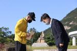 북한군 피격 공무원 유족, 靑에 편지 전달