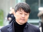 유재수, '靑 감찰무마' 조국 재판 증인 안선다
