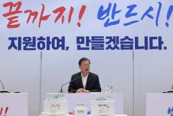 """文대통령 """"해외 백신 성공해도 韓 끝까지 자체개발 의지"""""""