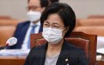 추미애, '라임 사태' 연루 의혹 검사들 감찰 지시