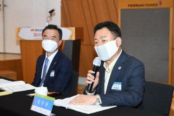 [포토]행복실현지방정부협의회 신임 사무총장에 선출된 안승남 구리시장