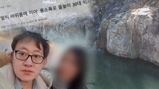 """故 윤상엽 누나, 국민청원 """"이상한 정황 많다"""""""