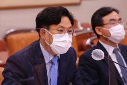 """[국감 이모저모]동부지검장 """"'秋 아들 봐주기 수사 의혹', 굉장히 과해"""" 반박"""